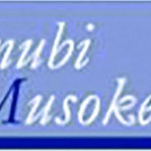 Shonubi Musoke & Co. Advocates